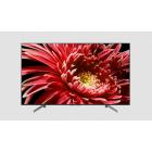 مشخصات تلویزیون 65 اینچ و 4K سونی مدل 65X8500G