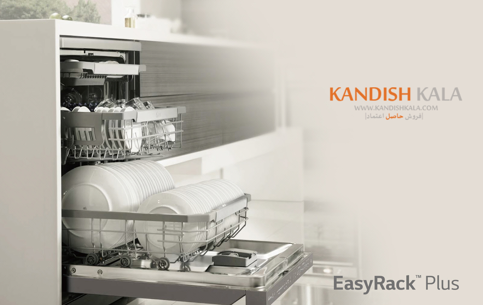 قیمت ظرفشویی 14 نفره ال جی B425