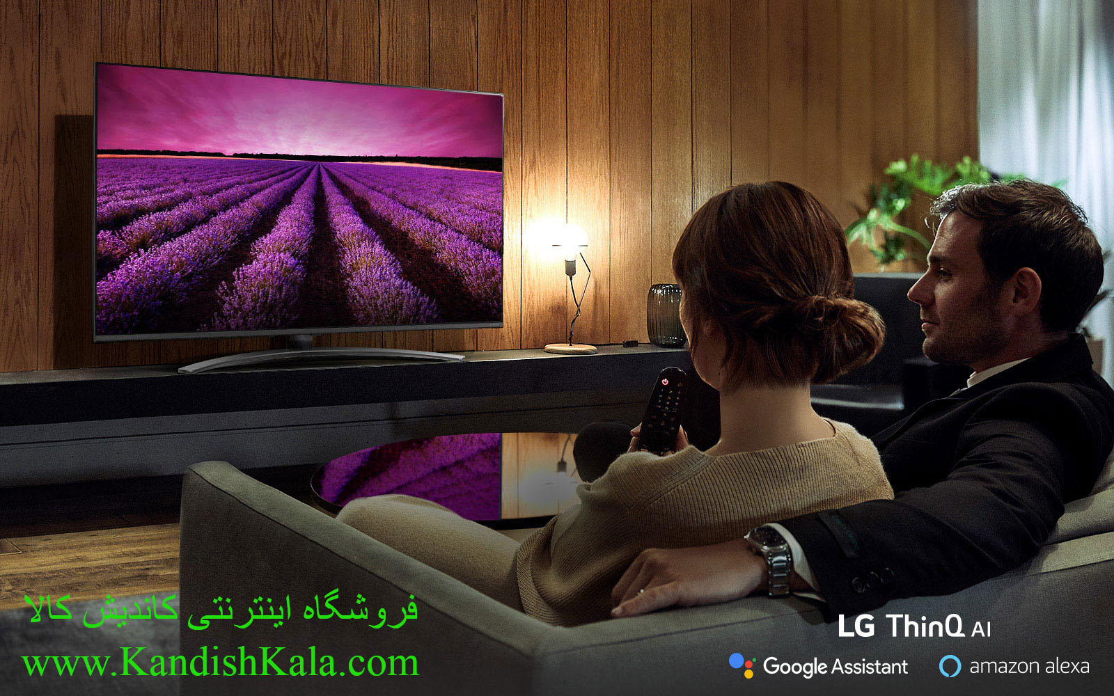 قیمت تلویزیون 65 اینچ ال جی مدل 65SM8600