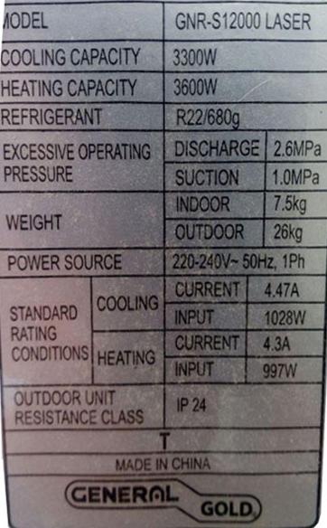 مشخصات کولر گازی 12000 جنرال گلد GNR-S12000